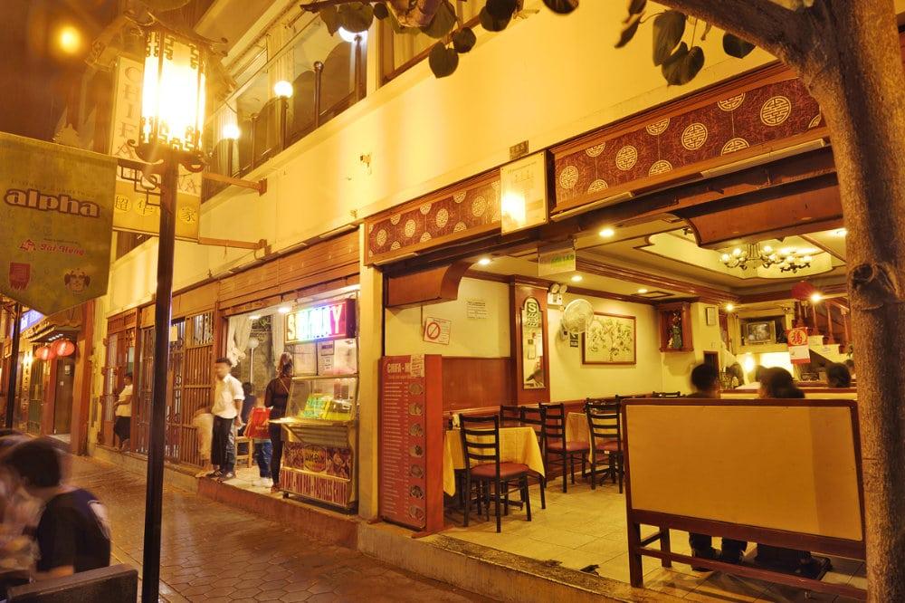 Chifa restaurant on Calle Capón, Lima, Peru